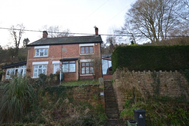Thumbnail Semi-detached house for sale in Hangerberry, Lydbrook