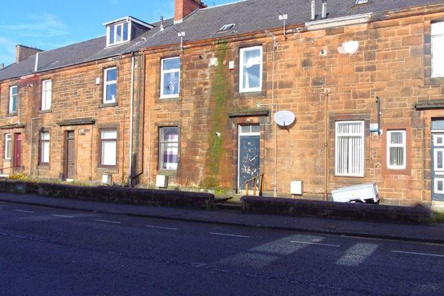Loudoun Road, Newmilns, East Ayrshire KA16