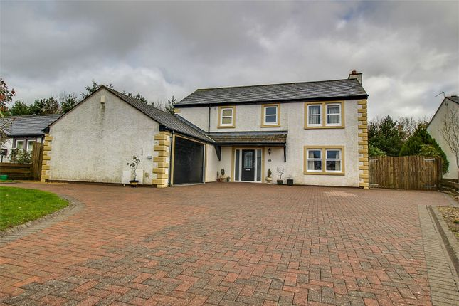 Thumbnail Detached house for sale in 45 Derwentside Gardens, Cockermouth, Cumbria