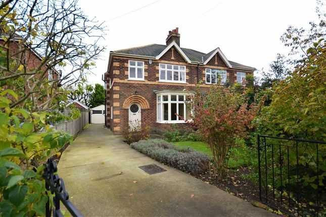 Thumbnail Property for sale in St. Giles Avenue, Scartho, Grimsby