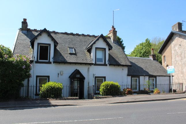 Thumbnail 3 bedroom property to rent in Oaktree Cottage Main Road, Cardross