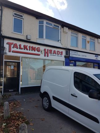 Thumbnail Retail premises to let in York Road, Birmingham