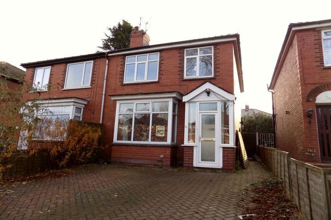 Thumbnail Semi-detached house to rent in Grove Vale, Wheatley Hills, Doncaster