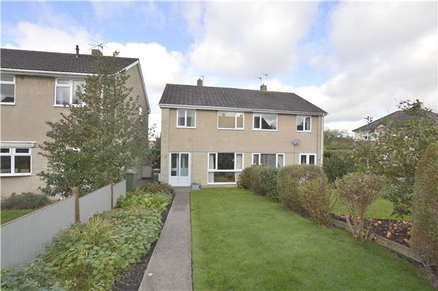 Thumbnail Semi-detached house for sale in Wayleaze, Coalpit Heath, Bristol