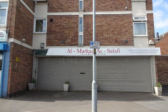 Thumbnail Retail premises to let in Moira Street, Loughborough