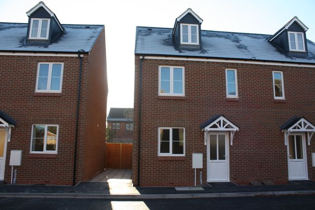 Thumbnail End terrace house to rent in Dolphin Court, Canley, Coventry