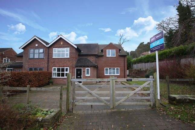 Thumbnail Detached house to rent in Orchard Green, Alderley Edge