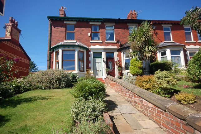 Thumbnail End terrace house for sale in Bryan Road, Blackpool