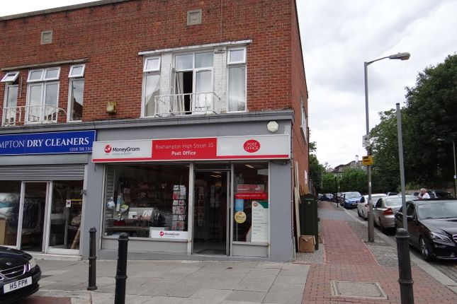 Retail premises for sale in 35 Roehampton High Street, Wandsworth, London