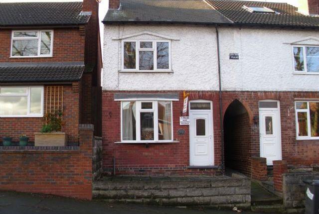 Thumbnail Terraced house to rent in Kingsway, Ilkeston