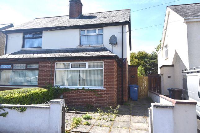 Thumbnail Semi-detached house to rent in Joanmount Gardens, Belfast