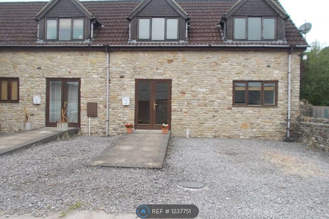 2 bed end terrace house to rent in The Lodges, Chilcompton BA3