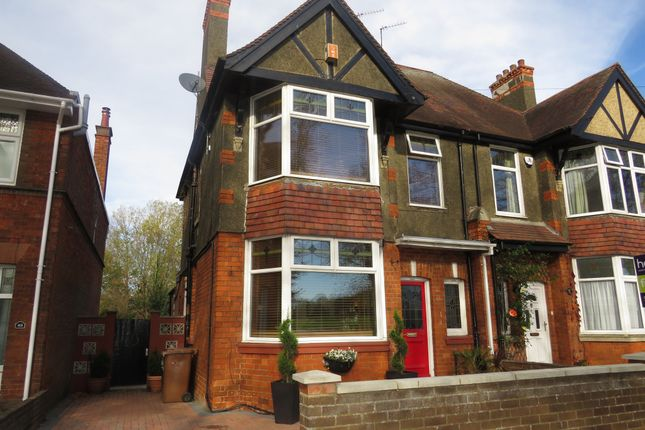 Thumbnail Semi-detached house for sale in St. Georges Avenue, Northampton
