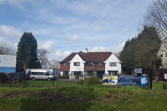 Thumbnail Land for sale in Chequers Lane, Walton On The Hill
