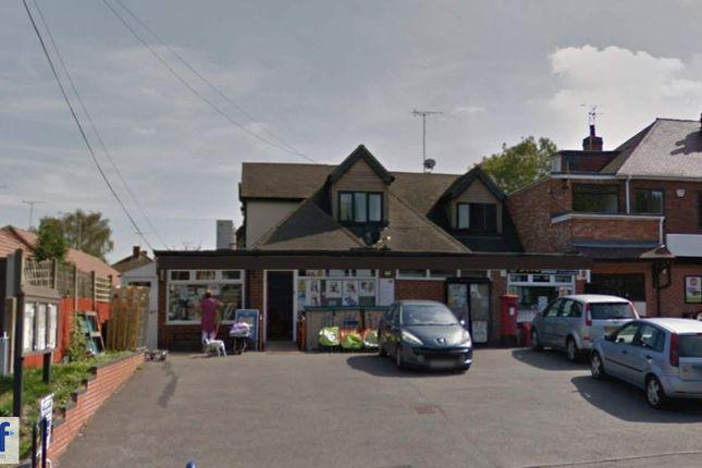 Thumbnail Retail premises to let in Burnside, Rolleston-On-Dove, Burton-On-Trent