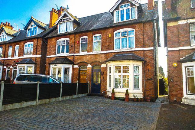 Thumbnail Semi-detached house for sale in Hillaries Road, Erdington, Birmingham