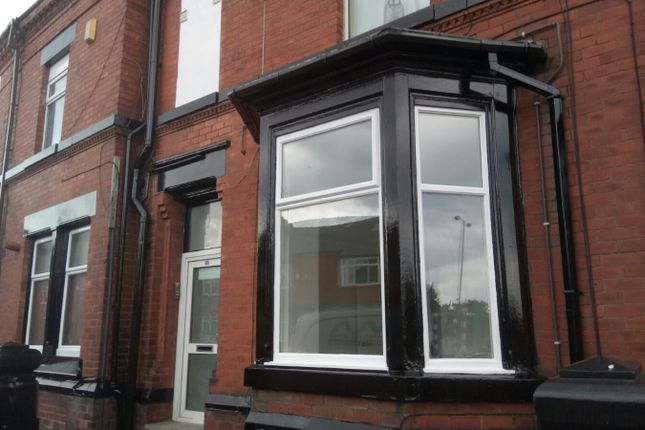 Thumbnail Studio to rent in Dentons Green Lane, Dentons Green, St. Helens, Merseyside