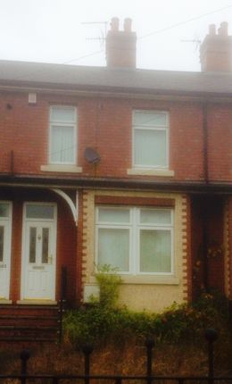 Thumbnail Terraced house to rent in Lidget Lane, Thurnscoe
