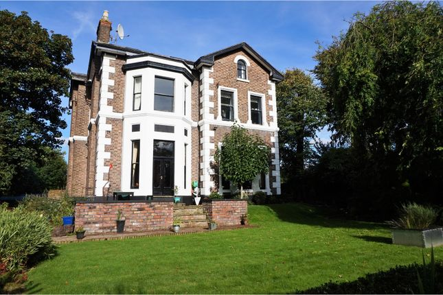 Thumbnail Detached house for sale in Haymans Green, Liverpool