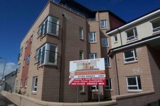 Thumbnail Flat to rent in Main Road, Elderslie, Johnstone