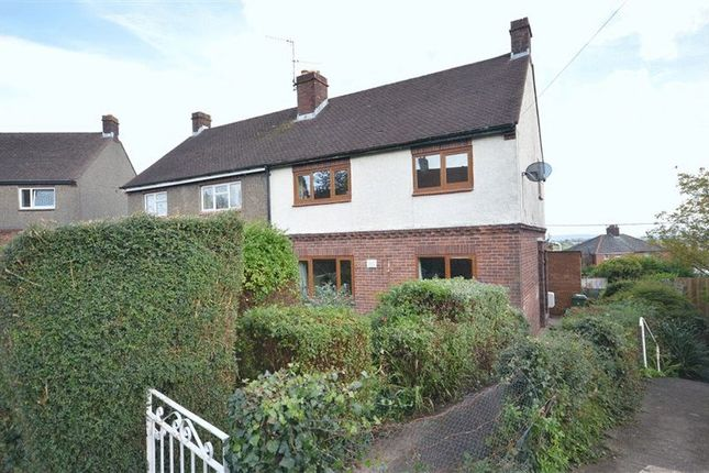 Thumbnail Semi-detached house for sale in Maple Crescent, Griffithstown, Pontypool