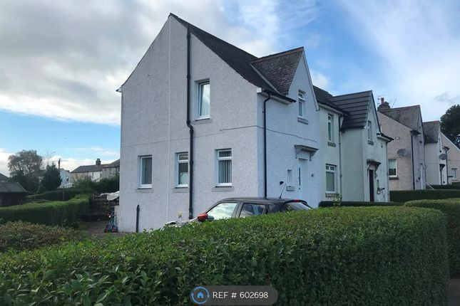 Thumbnail 3 bed end terrace house to rent in Hagg Road, Johnstone