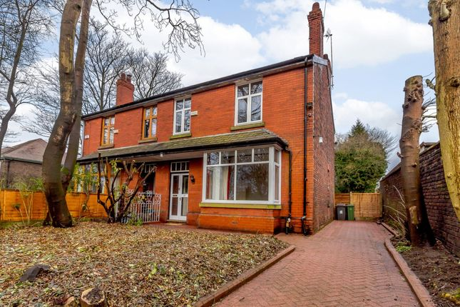Thumbnail Semi-detached house for sale in Sheffield Road, Hyde, Greater Manchester