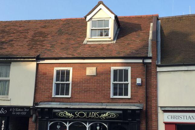 Thumbnail Maisonette to rent in St Matthews Street, Ipswich