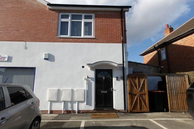 Thumbnail Property to rent in Stapleford Lane, Toton, Beeston, Nottingham