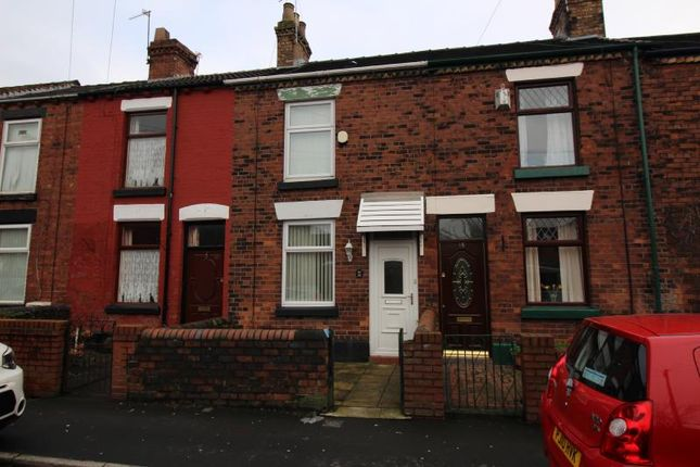 Thumbnail Terraced house to rent in West Street, Toll Bar, St Helens