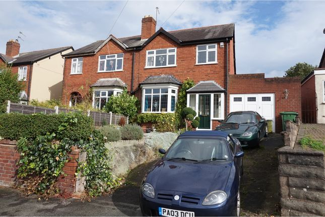 Thumbnail Semi-detached house for sale in Long Lane, Halesowen
