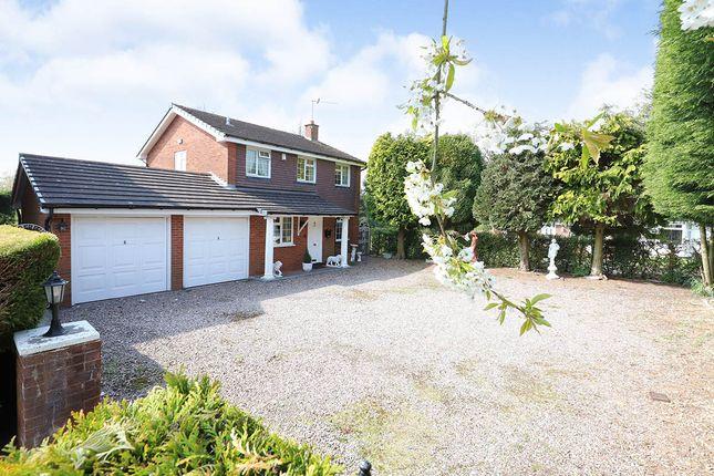 4 bed detached house for sale in Dunster Grove, Perton Wolverhampton, West Midlands WV6