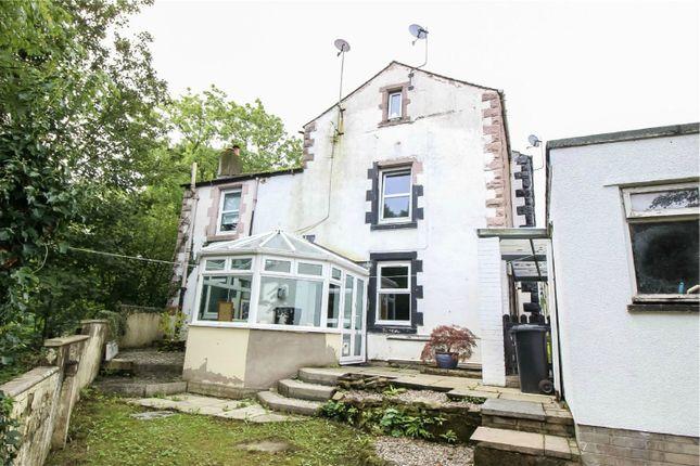 Thumbnail End terrace house for sale in 106 High Brigham, Brigham, Cockermouth, Cumbria