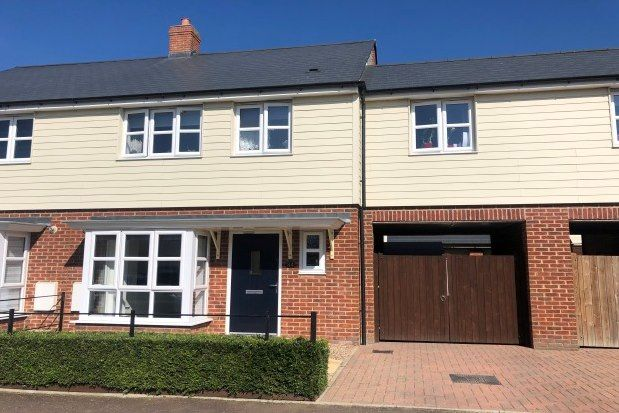 Thumbnail Link-detached house to rent in Bramley Road, Aylesbury