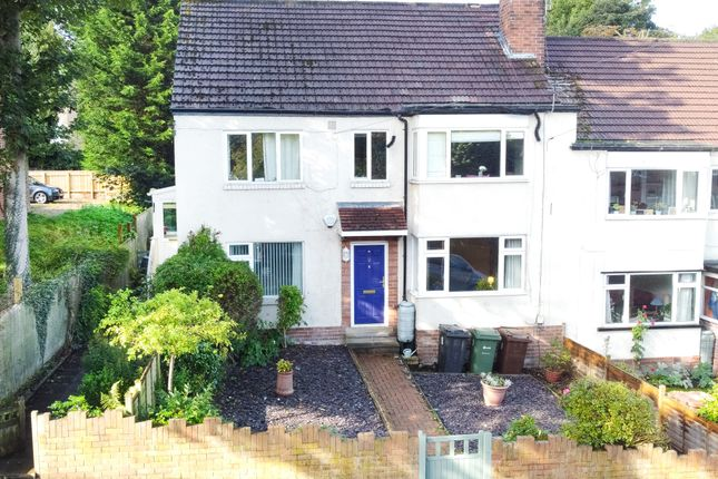 2 bed flat for sale in Woodland Park Road, Leeds LS6