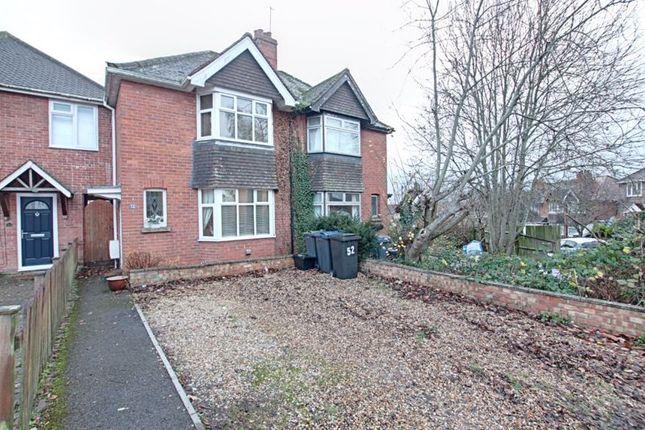 Thumbnail Semi-detached house to rent in Whiterow Park, Trowbridge