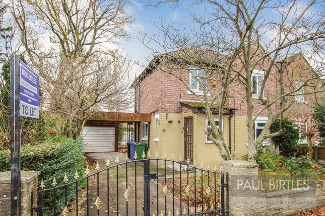 Thumbnail Semi-detached house to rent in Bucklow Avenue, Partington, Manchester