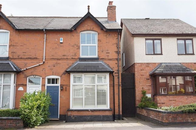 Thumbnail Semi-detached house for sale in Jockey Road, Sutton Coldfield