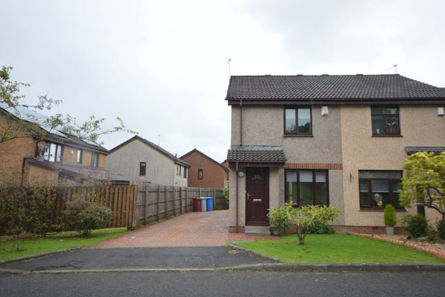 Thumbnail Semi-detached house to rent in Birkdale, East Kilbride, South Lanarkshire