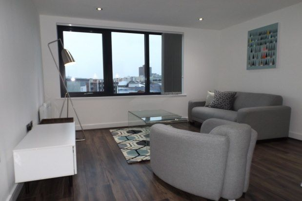 Thumbnail Flat to rent in Ridley House, Birmingham