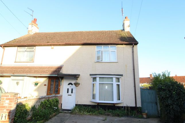 Thumbnail Property to rent in Wembley Avenue, Beccles