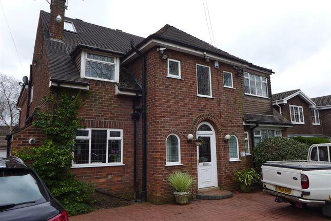 Thumbnail Detached house for sale in Mercers Road, Hopwood, Heywood
