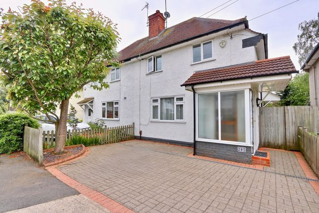 Thumbnail Semi-detached house for sale in Ladygate Lane, Ruislip