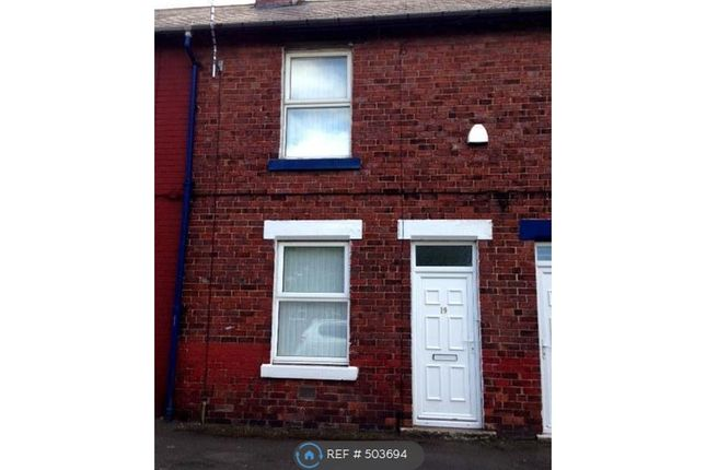Thumbnail Terraced house to rent in King Street, Goldthorpe