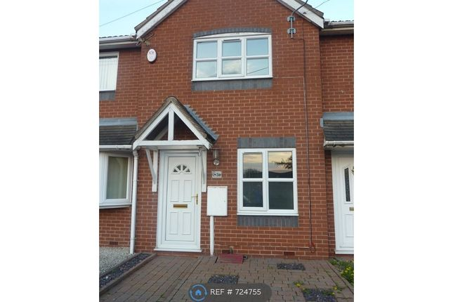 Thumbnail Terraced house to rent in Oakwood Court, Swadlincote
