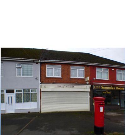 Thumbnail Retail premises to let in Bagshaw Close, Ryton-Ondunsmore, Warwickshire