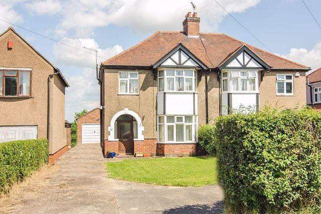 3 bed semi-detached house for sale in Field Lane, Horninglow, Burton-On-Trent DE13