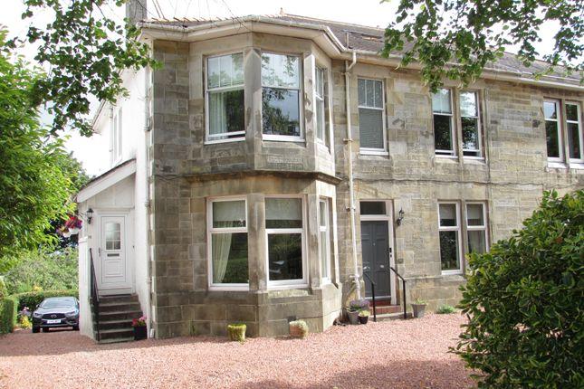 Thumbnail Duplex for sale in Potterhill Avenue, Paisley