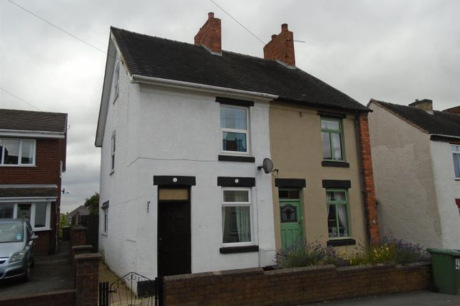 4 bed semi-detached house for sale in Church Street, Chadsmoor, Cannock