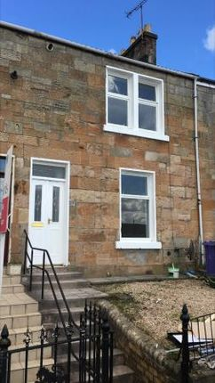 Thumbnail Studio to rent in 12 Eastcroft Terrace, Glasgow